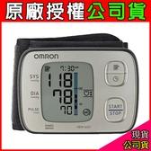 原廠公司貨/享保固【歐姆龍OMRON】手腕式電子血壓計 HEM-6221 (越南製)
