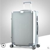 珂羅詩行李箱女網紅拉桿旅行箱萬向輪鋁框男密碼24寸皮箱子WJATF 艾瑞斯居家生活
