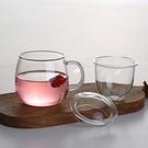 耐熱玻璃杯花茶檸檬杯加厚圓潤杯帶蓋把過濾家用女泡茶辦公喝水杯【免運】