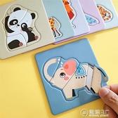 0-3歲寶寶大塊拼圖1-2-4幼兒童入門級早教紙質拼板男女孩益智玩具 電購3C