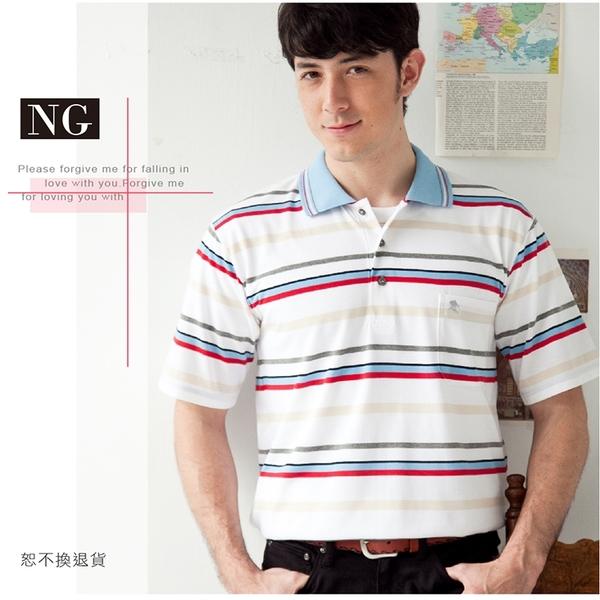 【大盤大】P93671 男 M號 短袖上衣 口袋工作服 NG商品恕不退換 橫條紋POLO衫 運動 網眼 立領上衣