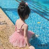韓國兒童泳衣女童寶寶嬰兒連身吊帶網紗裙式游泳溫泉泳裝【毒家貨源】