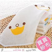 寶寶純棉雙層紗布口水巾 小方巾 25x25cm