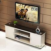 電視櫃茶幾組合現代簡約小戶型迷你客廳簡易鋼化玻璃臥室電視機櫃MBS「時尚彩虹屋」