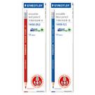 【奇奇文具】施德樓STAEDTLER MS14450-29LS/MS14450-3LS 可擦拭色鉛筆 (藍/紅 兩色可選) 12入