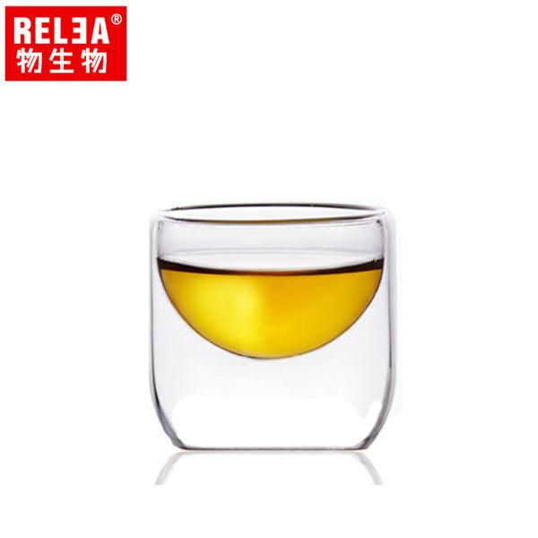【香港RELEA物生物】10ml雙層品茗杯(半圓造型)