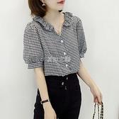 春夏新款韓版小清新格子荷葉邊V領襯衫女寬鬆短袖洋氣小衫女快速出貨