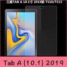 【萌萌噠】三星 Tab A (10.1吋...