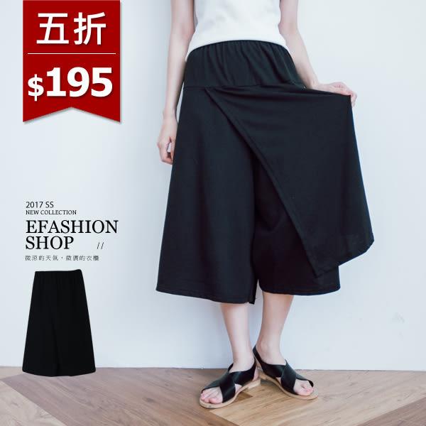 斜片腰鬆緊寬褲裙-eFashion 預【F10500772】