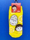 【震撼精品百貨】CHIBI MARUKO CHAN_櫻桃小丸子~小丸子襪子(23~25CM)-小丸子與爺爺/黃#60293