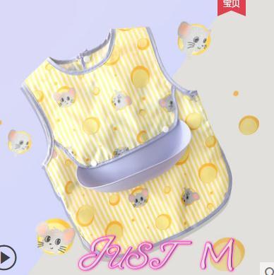 兒童圍兜寶寶吃飯圍兜兒童無袖罩衣防水飯衣嬰兒飯兜夏季薄款圍嘴防臟圍裙 JUST M