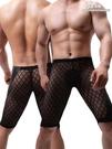 [XL號]- 性感菱形網中褲 超柔 性感睡褲 JJ_C51