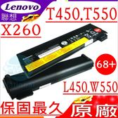 Lenovo L450 電池(原廠)-X260S,T450S,T550S,W550S,121500186, 121500212,121500213, 121500214, 31CP7-38-65