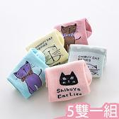 現貨-襪子-純色淡定貓插圖舒適棉短筒襪Kiwi Shop奇異果0410【SXA021】
