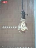 【書寶二手書T3/廣告_KAJ】當創意遇見創意:創意人龔大中的創意發現誌_龔大中