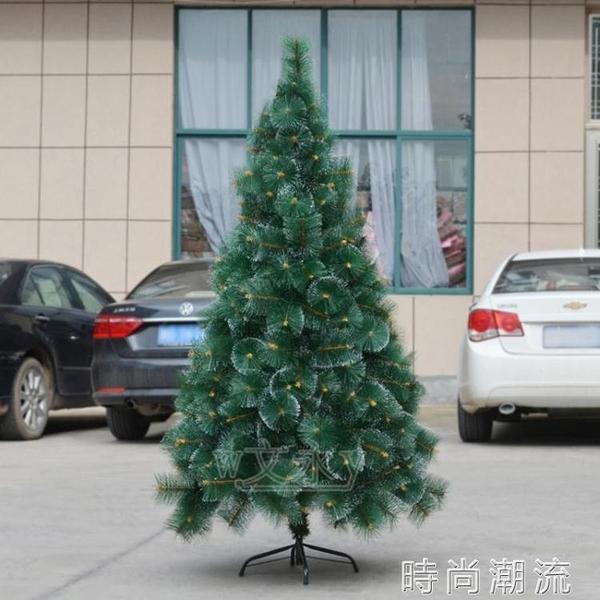 聖誕樹1.21.51.82.1米鬆針雪花點白鬆針樹150cm豪華加密聖誕樹 HM 時尚潮流