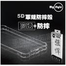 【軍規防摔殼】OPPO Realme 5 Pro 6.3吋 5D保護殼/防震防摔/保護套/高透背蓋-ZW