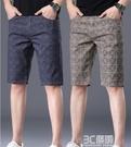 男士短褲2021年夏季薄款純棉格子休閒運動韓版寬鬆五分中褲沙灘褲 3C優購