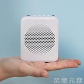 得力擴音器教師專用上課教學便攜式充電麥克風話筒揚聲機 雙十一全館免運