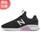 【現貨】New Balance 247 女鞋 休閒 網布 輕量 REVLITE 黑 紫【運動世界】WS247TE