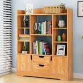 滿元秒殺85折  書架落地書櫃仿實木收納架簡約現代置物架簡易組裝書櫃xw