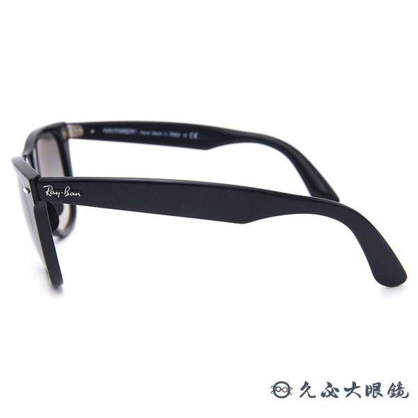 RayBan 雷朋太陽眼鏡 RB2140F (黑) 亞洲版 經典熱銷 大版 墨鏡 久必大眼鏡