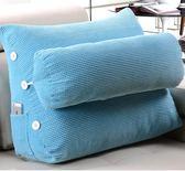 靠枕 三角床頭大靠墊辦公室腰靠背墊床上護頸靠枕沙發抱枕靠墊【店慶八折特惠一天】