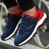 春季運動鞋男網鞋透氣戶外旅游跑步鞋子男士韓版潮流學生休閒板鞋 快速出貨