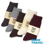 【SNOW TRAVEL】AR-24 美麗諾羊毛混紡中筒襪 (3件組)