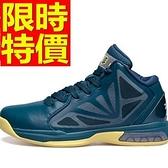 籃球鞋-簡約潮流舒適男運動鞋61k45【時尚巴黎】