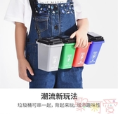 益智類早教垃圾分類玩具迷妳垃圾桶桌面遊戲道具【聚可愛】