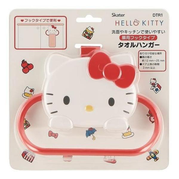 【震撼精品百貨】Hello Kitty 凱蒂貓~kitty造型毛巾掛-紅大頭#39037