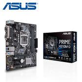 【ASUS 華碩】PRIME H310M-D 主機板