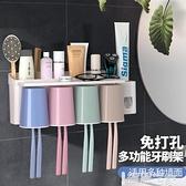 牙刷架 牙刷置物架免打孔漱口杯刷牙杯掛墻式衛生間壁掛式收納盒牙缸套裝 智慧e家 新品