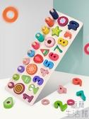 數字積木拼圖兒童玩具益智力開發寶寶拼圖早教【極簡生活】