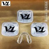 V1泰拳運動護齒牙套 拳擊散打跆拳道搏籃球成人比賽專用護齒套 自由角落