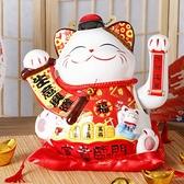招財貓擺件開業小號客廳家居陶瓷創意禮品【聚寶屋】