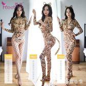 情趣內衣性感豹紋緊身激情套裝免脫大碼角色扮演女 FX141 【毛菇小象】