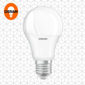 【歐司朗】8.8W 超廣角LED球泡燈4入1組 (白光/黃光)