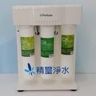 卡式極淨RO淨水器 CK-5