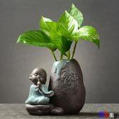花瓶 植物 玻璃 透明 花瓶 插花容器 花盆器 桌面裝飾 擺件