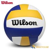 排球5號球粉色標準比賽訓練中學生考試專用排球女生【勇敢者】