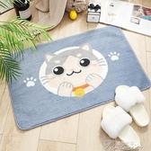 地毯-地毯墊門口臥室吸水腳墊子家用浴室防滑墊衛生間地墊 提拉米蘇  YYS
