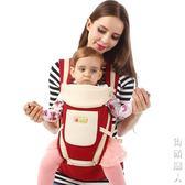 嬰兒背帶愛蓓優寶寶單坐腰凳橫抱帶前抱式小孩四季通用多功能夏季 igo街頭潮人