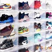 4個裝 aj鞋盒收納盒透明亞克力防氧化鞋柜收藏展示籃球鞋鞋墻【倪醬小舖】