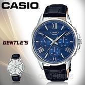 CASIO 卡西歐 手錶專賣店 MTP-EX300L-2A 時尚雙眼男錶 皮革錶帶 防水50米 礦物玻璃鏡面 MTP-EX300L