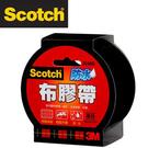 3M 2048D Scotch強力防水布膠帶48mm x15y(黑色) / 個