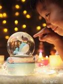 海豚水晶球音樂盒擺件八音盒女生生日兒童節禮物歐式帶雪花可發光  交換禮物