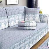 【不起球】沙發墊四季通用布藝防滑坐墊子沙發套全包萬能套罩巾蓋 DR21525【Rose中大尺碼】