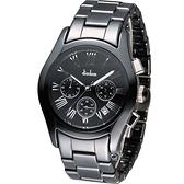 Diadem 黛亞登 時尚紳士陶瓷計時腕錶 2D1407-621D-D